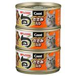 (まとめ)日清ペットフード キャラット・旬 ささみ入り 80g×3 【猫用・フード】【ペット用品】【×18セット】