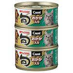 (まとめ)日清ペットフード キャラット・旬 おかか入り 80g×3 【猫用・フード】【ペット用品】【×18セット】