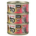 (まとめ)日清ペットフード キャラット・旬 さけ入り 80g×3 【猫用・フード】【ペット用品】【×18セット】