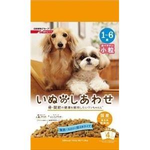 (まとめ)日清ペットフード いぬのしあわせ 小型成犬脂肪控えめ1.3Kg 【犬用・フード】【ペット用品】【×6セット】