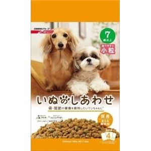 (まとめ)日清ペットフードいぬのしあわせ小型7歳高齢犬用1.3Kg【犬用・フード】【ペット用品】【×6セット】