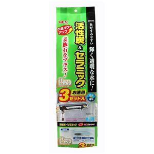 ジェックスデュアルマットBCパワーお徳用3セット【ペット用品】