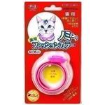 アース 薬用ノミとりファッションカラー猫用 【ペット用品】