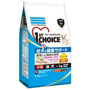 アースFC幼犬小粒2.3Kg【犬用・フード】【ペット用品】