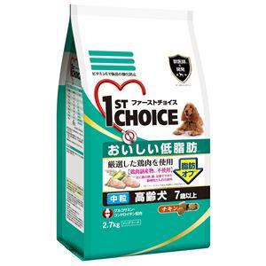 アースアースFC高齢犬中粒2.7Kg【犬用・フード】【ペット用品】