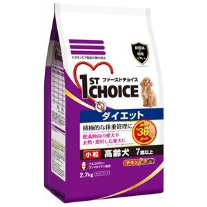 アースFC高齢犬 ダイエット小粒2.7kg 【犬...の商品画像