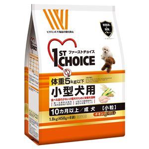 アースFC5kg以下小型犬成犬 1.8kg 【犬用・フード】【ペット用品】