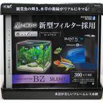ジェックス グラステリアBZ サイレント 300 【水槽用品】 【ペット用品】