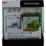 ジェックス グラステリア サイレントCUBE200H 【水槽用品】 【ペット用品】