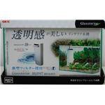 ジェックス グラステリア サイレント スリム360H 【水槽用品】 【ペット用品】