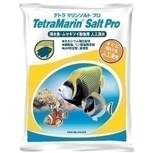 テトラ マリンソルトプロ 200L用 【水槽用品】 【ペット用品】