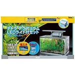 テトラ LEDライト付セット AG-42LE 【水槽用品】 【ペット用品】