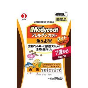 ペットラインアレルゲンカット魚&お米成犬用3kg【犬用・フード】【ペット用品】