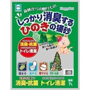 (まとめ)アースしっかり消臭するひのきの猫砂7L【ペット用品】【×6セット】