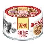 (まとめ)アイシア MMとびきりまぐろ まぐろ60g 【猫用・フード】【ペット用品】【×48セット】