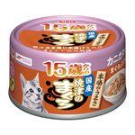 (まとめ)アイシア 15歳からの焼津のまぐろ カニカマ入 70g 【猫用・フード】【ペット用品】【×48セット】
