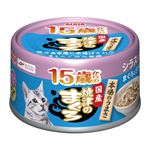 (まとめ)アイシア 15歳からの焼津のまぐろ シラス入 70g 【猫用・フード】【ペット用品】【×48セット】