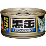 (まとめ)アイシア 黒缶ミニかつお節入まぐろかつお80g 【猫用・フード】【ペット用品】【×48セット】