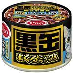 (まとめ)アイシア 黒缶まぐろミックス しらす入り 160g 【猫用・フード】【ペット用品】【×48セット】