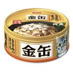 (まとめ)アイシア 金缶ミニ ささみ入りまぐろ 70g 【猫用・フード】【ペット用品】【×48セット】