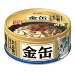 (まとめ)アイシア 金缶ミニ かつお節入りまぐろ 70g 【猫用・フード】【ペット用品】【×48セット】