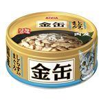 (まとめ)アイシア 金缶ミニ しらす入りまぐろ 70g 【猫用・フード】【ペット用品】【×48セット】