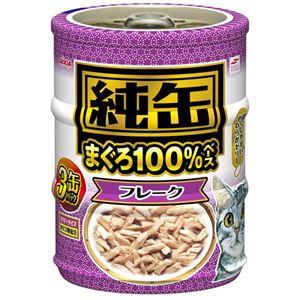 (まとめ)アイシア 純缶ミニ3P フレーク 65...の商品画像