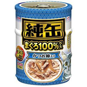 (まとめ)アイシア 純缶ミニ3P かつお節入り...の関連商品4