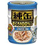 (まとめ)アイシア 純缶ミニ3P かつお節入り 65g×3缶 【猫用・フード】【ペット用品】【×24セット】
