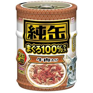 (まとめ)アイシア 純缶ミニ3P 牛肉入り 65...の商品画像