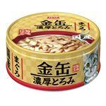 (まとめ)アイシア 金缶濃厚とろみ まぐろ 70g 【猫用・フード】【ペット用品】【×48セット】