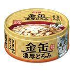 (まとめ)アイシア 金缶濃厚とろみ ささみ入りまぐろ 70g 【猫用・フード】【ペット用品】【×48セット】