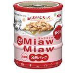 (まとめ)アイシア MiawMiawミニ3P まぐろ 【猫用・フード】【ペット用品】【×24セット】