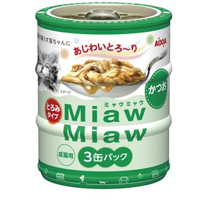 (まとめ)アイシア MiawMiawミニ3P かつお 【猫用・フード】【ペット用品】【×24セット】