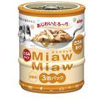 (まとめ)アイシア MiawMiawミニ3P ささみ入りまぐろ 【猫用・フード】【ペット用品】【×24セット】