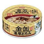 (まとめ)アイシア 金缶濃厚とろみ 牛肉入りまぐろ 70g 【猫用・フード】【ペット用品】【×48セット】