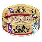 (まとめ)アイシア 15歳からの金缶濃厚とろみ まぐろ 70g 【猫用・フード】【ペット用品】【×48セット】