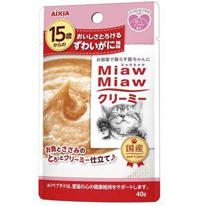 (まとめ)アイシア 15歳からのMMクリーミー ずわいがに40g 【猫用・フード】【ペット用品】【×48セット】