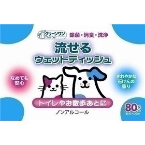 (まとめ)シーズイシハラ CW流せるウェットティッシュ 80枚 【ペット用品】【×30セット】