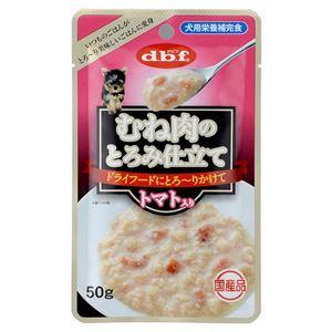 (まとめ)デビフ むね肉のとろみ仕立てトマト入り50g 【犬用・フード】【ペット用品】【×48セット】