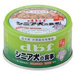 (まとめ)デビフ シニア犬の食事ささみすりおろし野菜85g 【犬用・フード】【ペット用品】【×24セット】