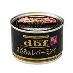 (まとめ)デビフ ささみ&レバーミンチ 150g 【犬用・フード】【ペット用品】【×24セット】