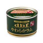 (まとめ)デビフ やわらかラム 150g 【犬用・フード】【ペット用品】【×24セット】