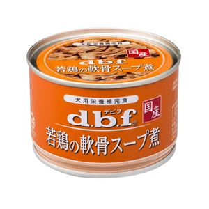 (まとめ)デビフ若鶏の軟骨スープ煮150g【犬用・フード】【ペット用品】【×24セット】