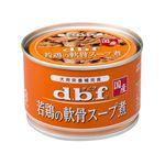 (まとめ)デビフ 若鶏の軟骨スープ煮 150g 【犬用・フード】【ペット用品】【×24セット】