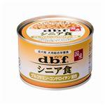 (まとめ)デビフ シニア食 グルコサミン配合 150g 【犬用・フード】【ペット用品】【×24セット】