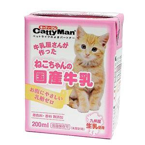 (まとめ)ドギーマンハヤシ ねこちゃんの国産牛乳 200ml 【猫用・フード】【ペット用品】【×24セット】