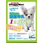 (まとめ)ドギーマンハヤシ わんちゃんの国産牛乳 成長期用 200ml 【犬用・フード】【ペット用品】【×24セット】