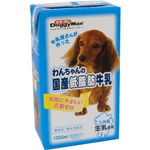 (まとめ)ドギーマンハヤシわんちゃんの国産低脂肪牛乳1000ml【犬用・フード】【ペット用品】【×6セット】