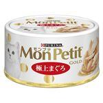 (まとめ)ネスレ モンプチ ゴールド缶 極上まぐろ 70g 【猫用・フード】【ペット用品】【×24セット】